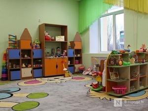 Детский сад на 220 мест появится в Канавинском районе