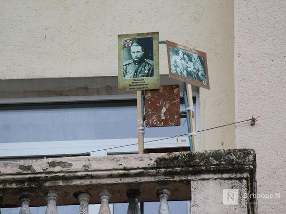 Пустые улицы и «Бессмертный полк» на балконах - фото 18